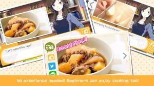 Gochi-Show! -How To Learn Japanese Cooking Game- 3